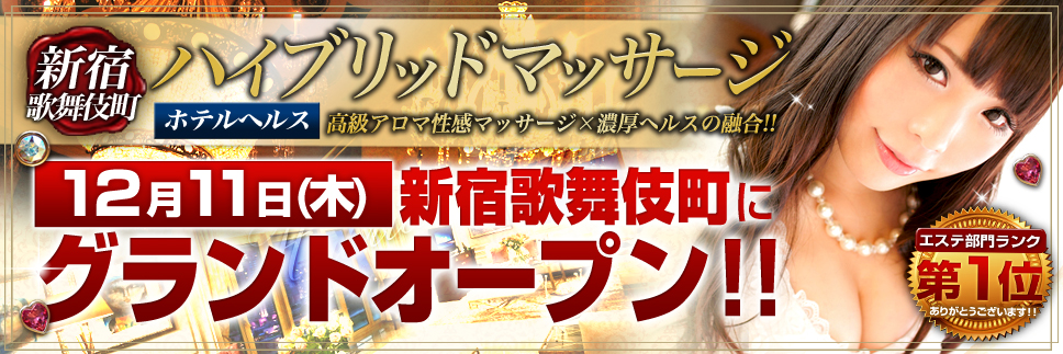1416563585Tyxs_hv_kabuki_968x323