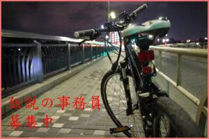 20150412003552_img_0055