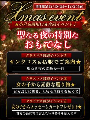 クリスマスイベント2015_300-400