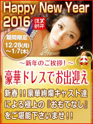 2016_HH小岩・西川口300x400