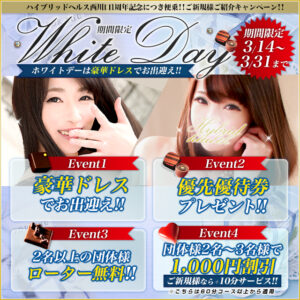 hv_whiteday640-640