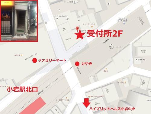 鈴木店舗案内図500-300