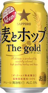 mugitohopThegold350