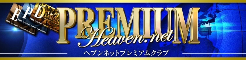 heaven_pc_header - mini
