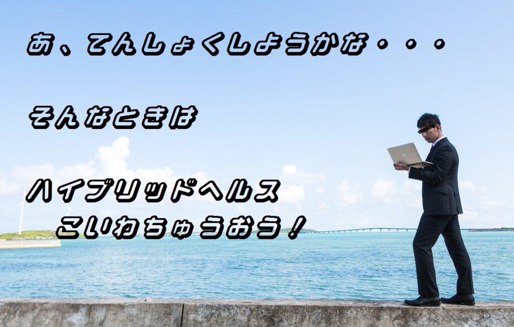 00_PP36_PP_TP_V