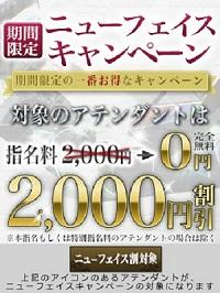 300-400