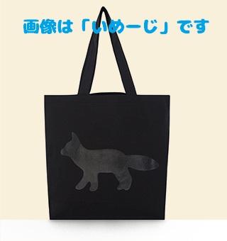 img_kitsune