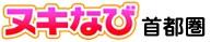 logo_shutoken