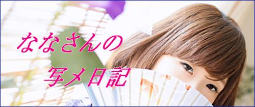 500-210-nana(yukata)