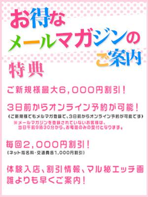20170919_五反田ラブマリ_キャンペーン_300-400