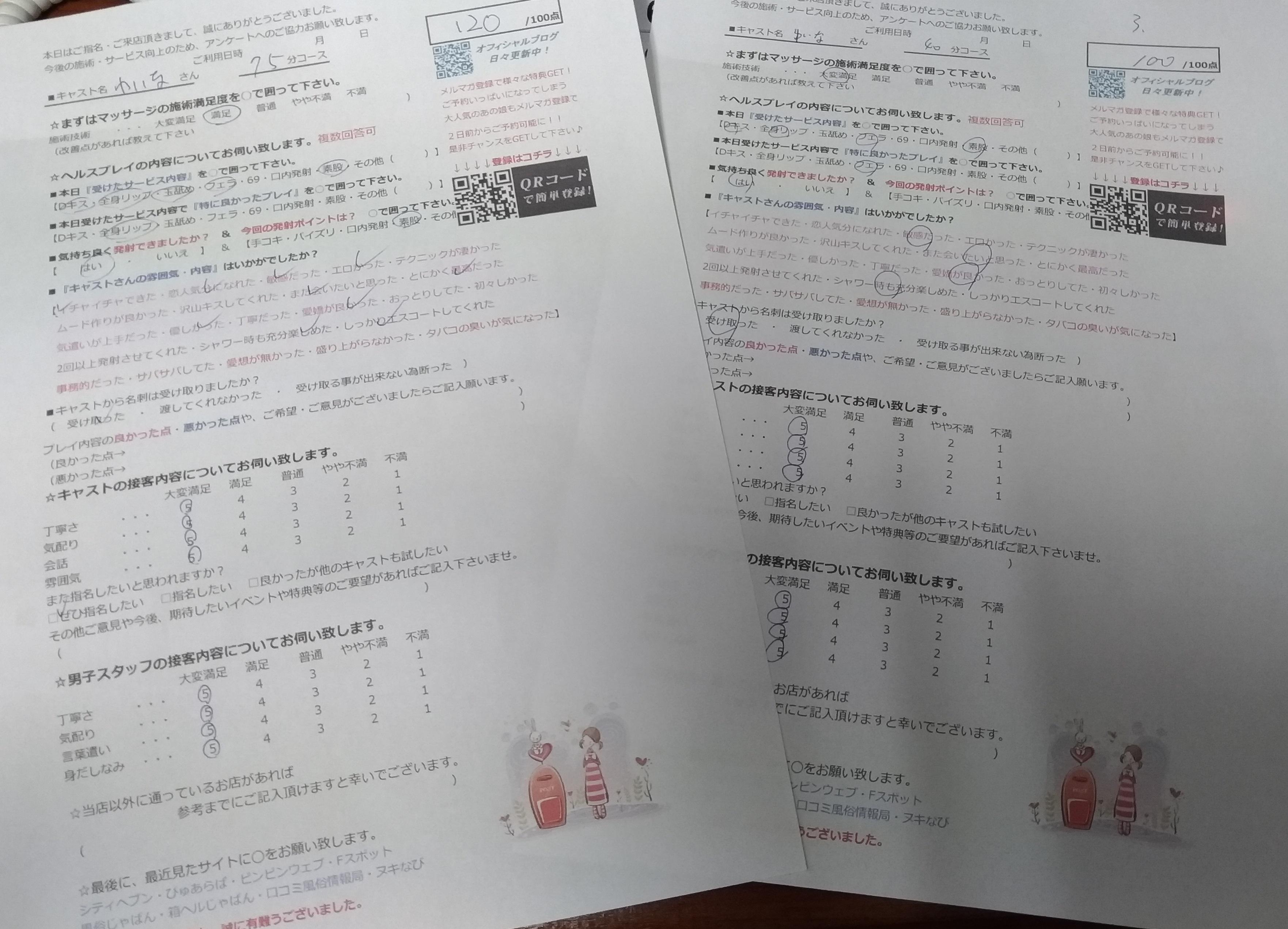 20180417yuina
