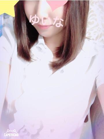 yuina (3)