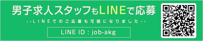 line_danshi_qr