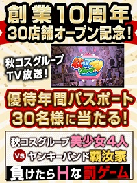 1543333899OaAl_秋コスGTV_7300-400