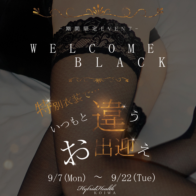 welcomeBLACK640640