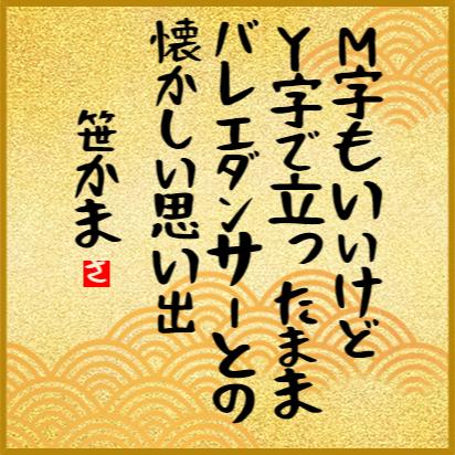 mypoem (87)