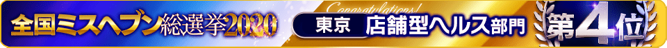 touhyou_result_4