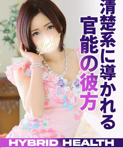 YUKA480-640 N